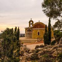 atractii turistice Cipru